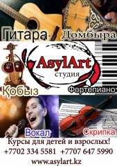 Guitar, dombyra, piano, vocal training