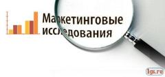 Market researches