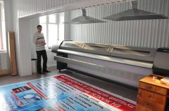 The large-format press of a banner on 450 tg. for