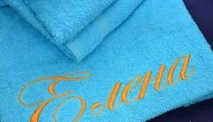 Embroidery on a towel of names