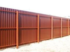 Installation production of a protection of a fence