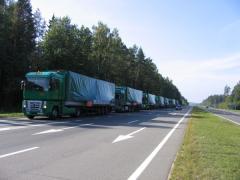 Проектные перевозки грузов