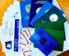 Перевод личных документов