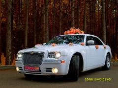 Lease of cars for a wedding