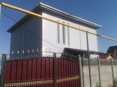 Строительство каркасных домов из фибролита