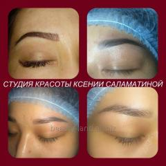 Training courses on permenentny make-up (permanent