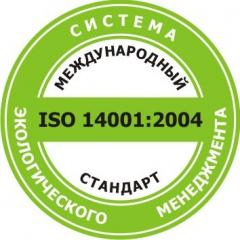 Certificates of ISO in Shymken