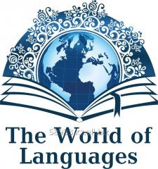 Courses of foreign languages The World of