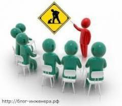 Development of programs of training in labor