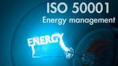 Системы энергоменеджмента ИСО 50001