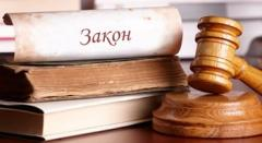 Legal advice Astana