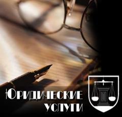 Представительство в суде Астана