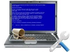 Ремонт компьютеров ноутбуков в Усть-Каменогорске заправка картриджей