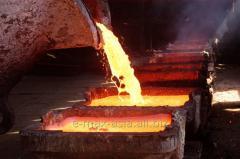 Инжиниринговые услуги в горно-металлургической и химической промышленности