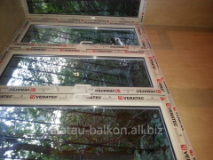 Works on thermal insulation of balconies