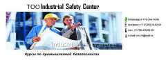 Courses on labor protection