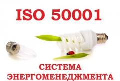Power management implementation Astana