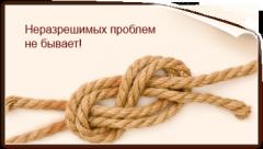 Реорганизация предприятий в Астане