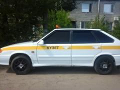 Охрана, обеспечение безопасности
