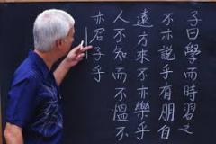 Chinese courses in SKO
