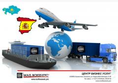 Экспресс-отправления грузов и документов