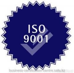 Сертификация систем менеджмента Астана