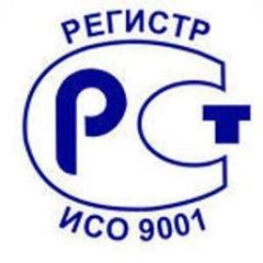 ISO 14001 Astana