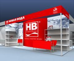 Design of Exhibition Halls