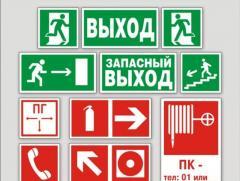 Изготовление указательных знаков