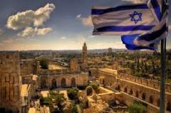 The visa to Israel