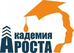 Courses of logistics of the enterprise in Astana