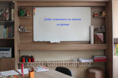 Preparation for receipt in Nazarbayevsky