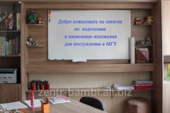 Preparation for writing of a statemen