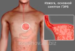 Laparoscopic elimination of a gastroezofagealny