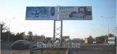 Rent of billboards of 18 sq.m.