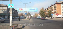Installation of billboards 3kh6m