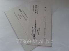 Sending goods to door on all regions of RK