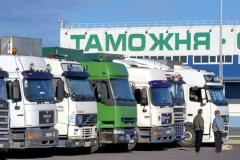 Таможенное оформление грузов