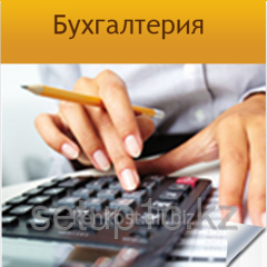 Services in training of maintaining accounting