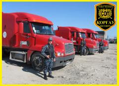 Охранные мероприятия по сопровождению грузов