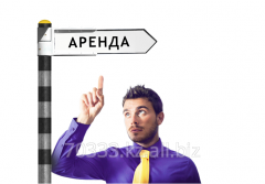 Аренда микронаушника
