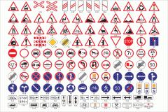 Изготовление дорожных знаков по Низким ценам