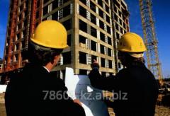 Power examination of volumes of repair work