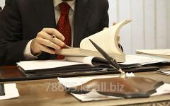 Examination developed normative tekhnich.