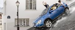 Страхование от несчастных случаев на транспорте