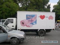 Advertizing on transpor