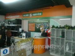 Registration of Alser shop
