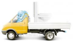 Delivery of Bathroom equipmen