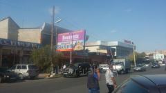 Billboard 6х3 ren