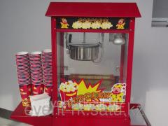 Аренда аппарата для попкорна